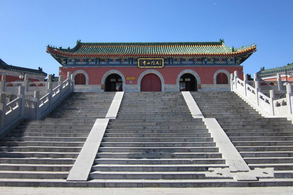 Гора Тяньмэнь в Китае Гора Тяньмэнь Гора Тяньмэнь, Китай gora tyanmen 11