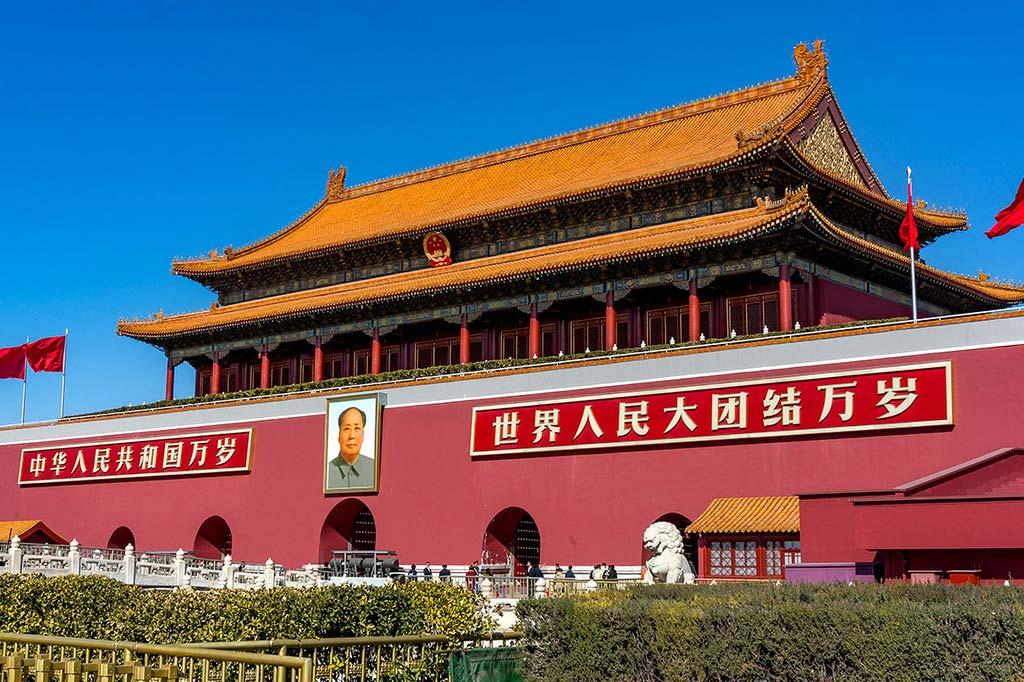 Запретный город китай доклад 3003