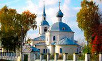 Достопримечательности Костромы