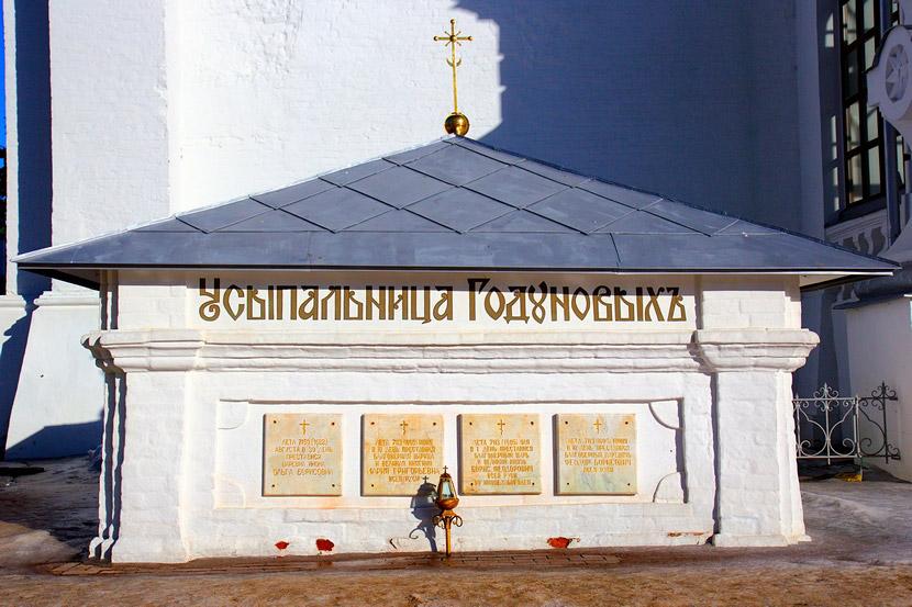 Свято-Троицкая Сергиева Лавра в Сергиевом Посаде