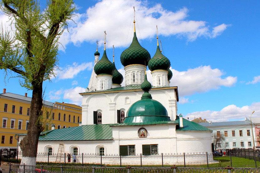 virtualnaya_ekskursiya_po_yaroslavlyu_6