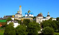 Сергиев Посад в Московской области